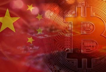Cina e criptovalute