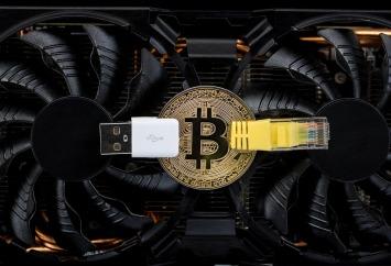 Minare i Bitcoin